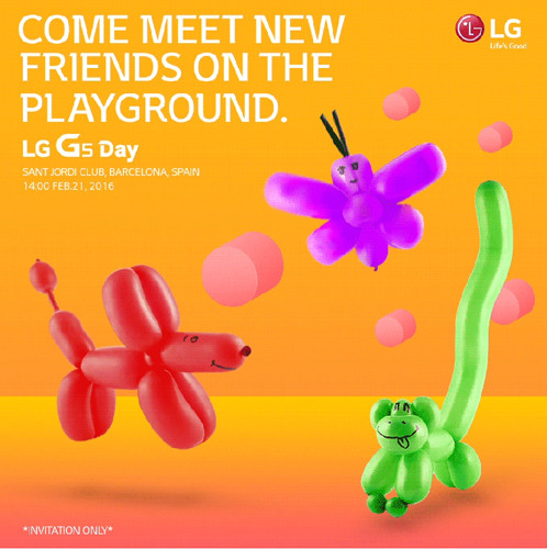 LG представит флагманский смартфон G5 21 февраля
