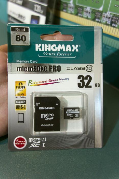 Computex 2013: накопители от Kingmax – обычные и с большим секретом