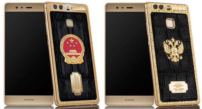 Выпущена версия Huawei P9 с отделкой из кожи аллигатора и ценой в 159 тысяч рублей
