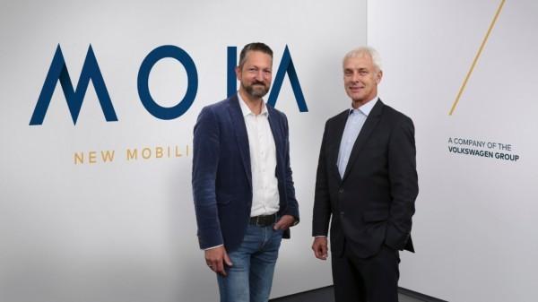 Volkswagen запускает конкурента Uber
