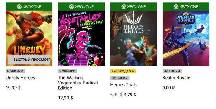 Xbox игры