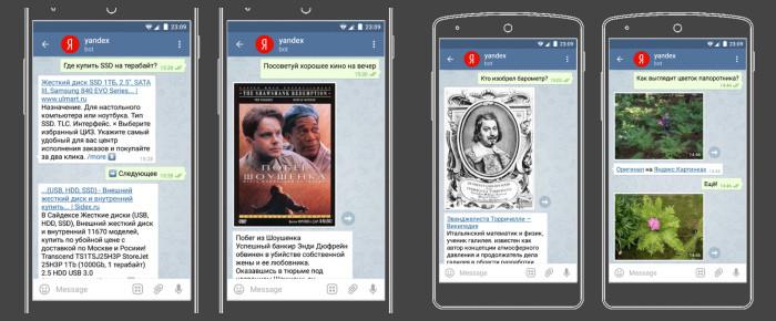 """""""Яндекс"""" обзавелся умным ботом в Telegram"""