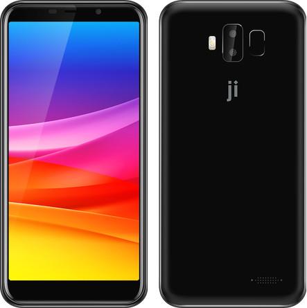 Распродажа: «Билайн» предлагает купить смартфон с NFC и съемной батареей менее чем за 3 тысячи рублей