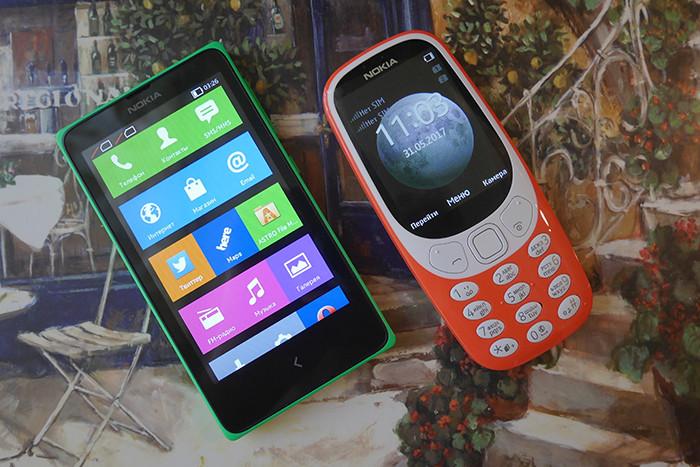 Nokia X, Nokia 3310 2017