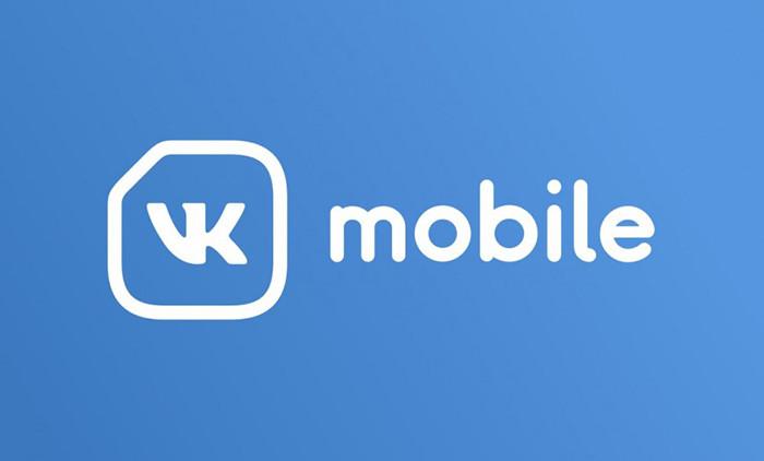 «ВКонтакте» перестает быть сотовым оператором