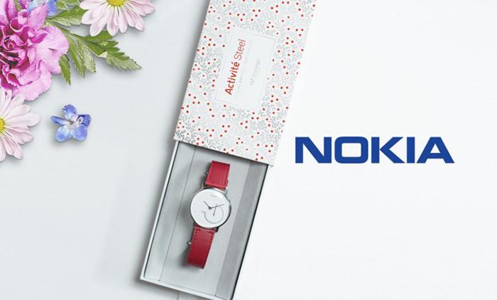 Nokia покупает французского производителя IoT-продуктов Withings