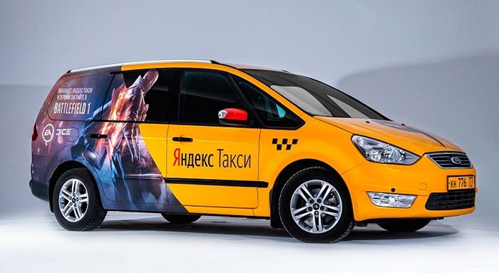 Пользователи «Яндекс.Такси» смогут сыграть в Battlefield 1 до релиза