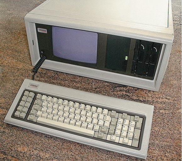 30 лет PC World – 30 главных событий в области высоких технологий