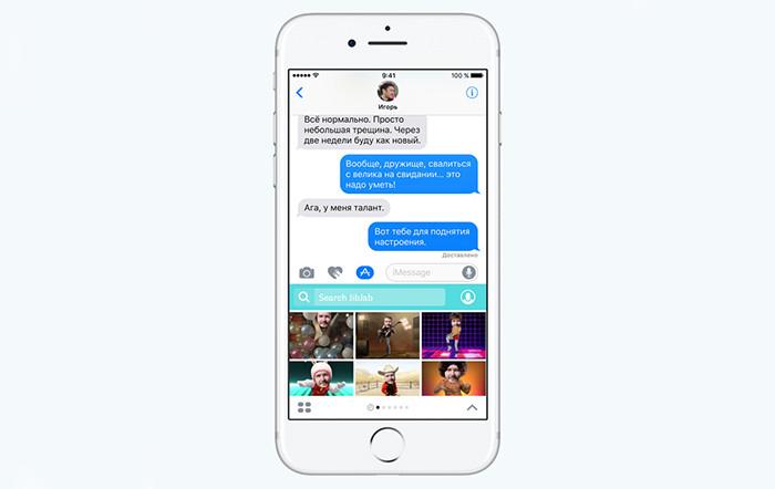 iOS 10: больше функций, меньше интуитивности