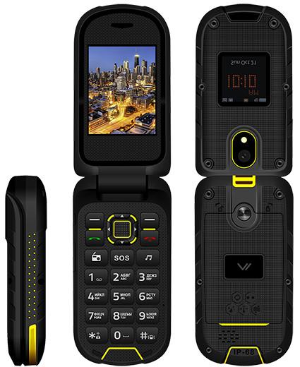 Если смартфоны надоели: 5 самых интересных и необычных кнопочных телефонов