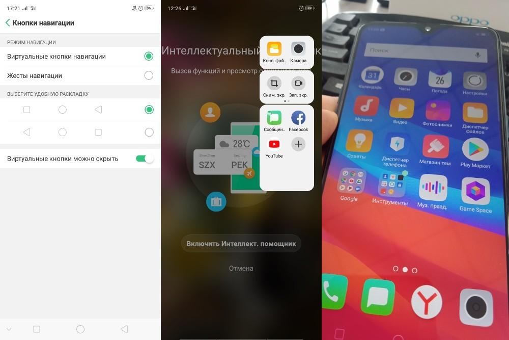 OPPO AX7: народный тест возможностей смартфона