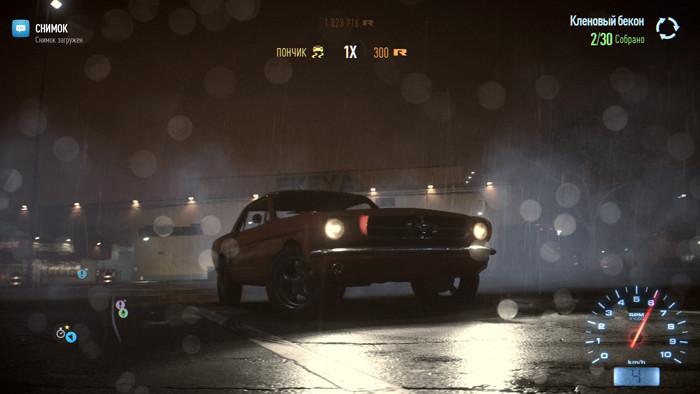Обзор Need for Speed. Пресыщение скоростью
