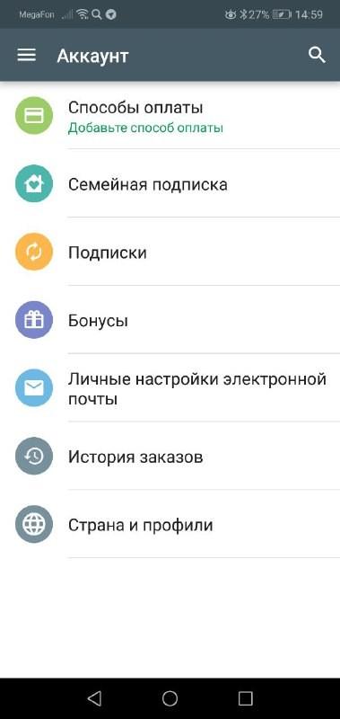 родительский контроль на Android
