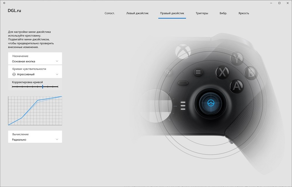 Обзор Xbox Controller Elite Series 2: ?Новая версия самого дорогого геймпада от Microsoft?