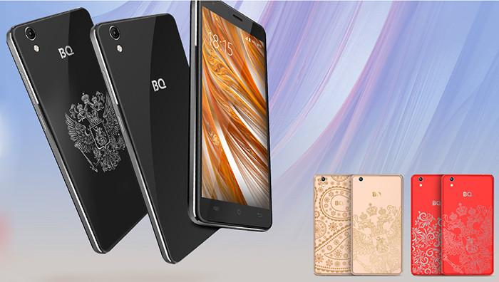 Бюджетный Android-смартфон BQ-5503 Nice 2 украсили «патриотичным орнаментом»