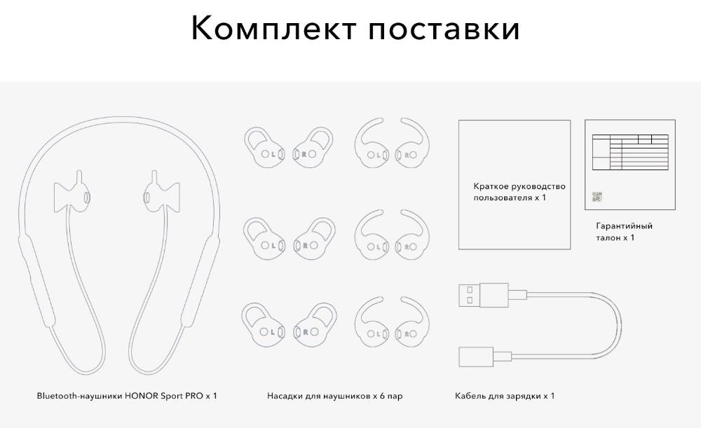 Обзор Honor Sport Pro: беспроводные наушники, которые сделают вашу тренировку лучше