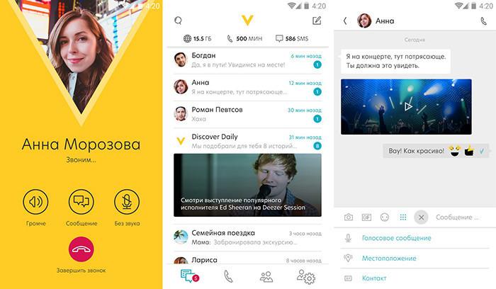 События недели: запрет анонимайзеров, Galaxy Note 8 и Aliexpress в оффлайне
