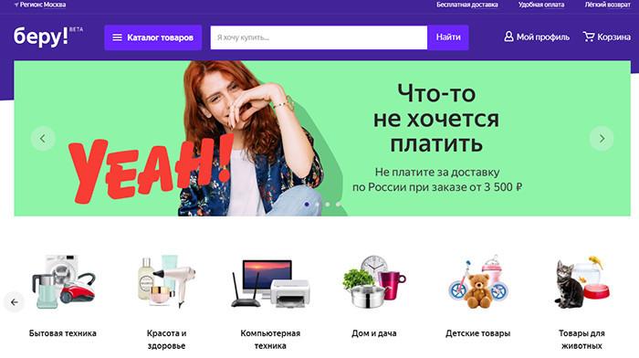 События недели: очередной русский AliExpress, метания вокруг ZTE и серийный концепт Vivo Apex