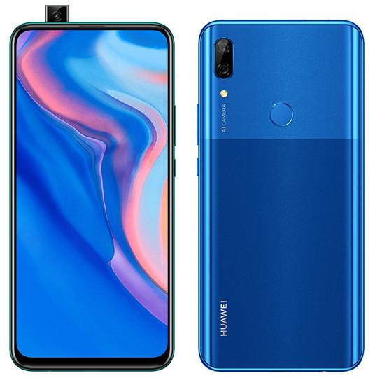 «Эльдорадо» продает один из лучших недорогих смартфонов Huawei по беспрецедентно низкой цене