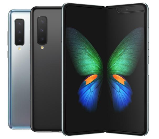 Названы цена и дата начала продаж раскладного смартфона Samsung Galaxy Fold. Он будет очень, очень дорогим