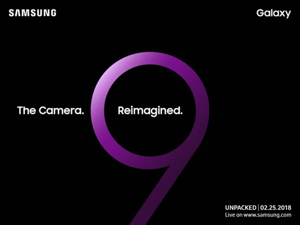 Какими будут Samsung Galaxy S9 и Galaxy S9+?