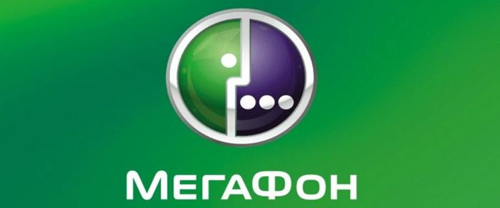 «МегаФон» разогнал мобильный интернет до 1 Гбит/с в сети 5G