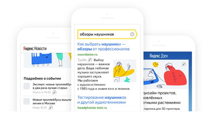 События недели: «Турбо-станицы» от «Яндекса», телевизоры в подарок и смерть компактных планшетов