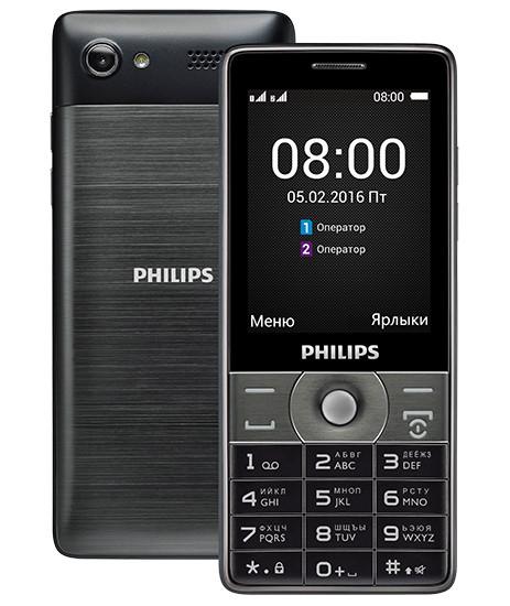 Philips Xenium E570: кнопочный телефон-долгожитель с батареей на 3 160 мАч