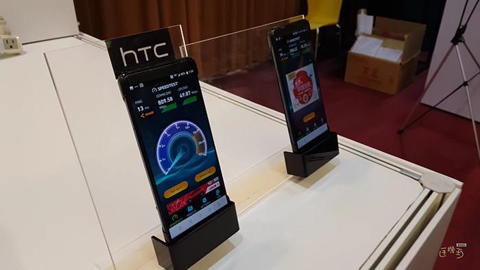 На Тайване случайно показали смартфон HTC U 12 с чипсетом Snapdragon 845