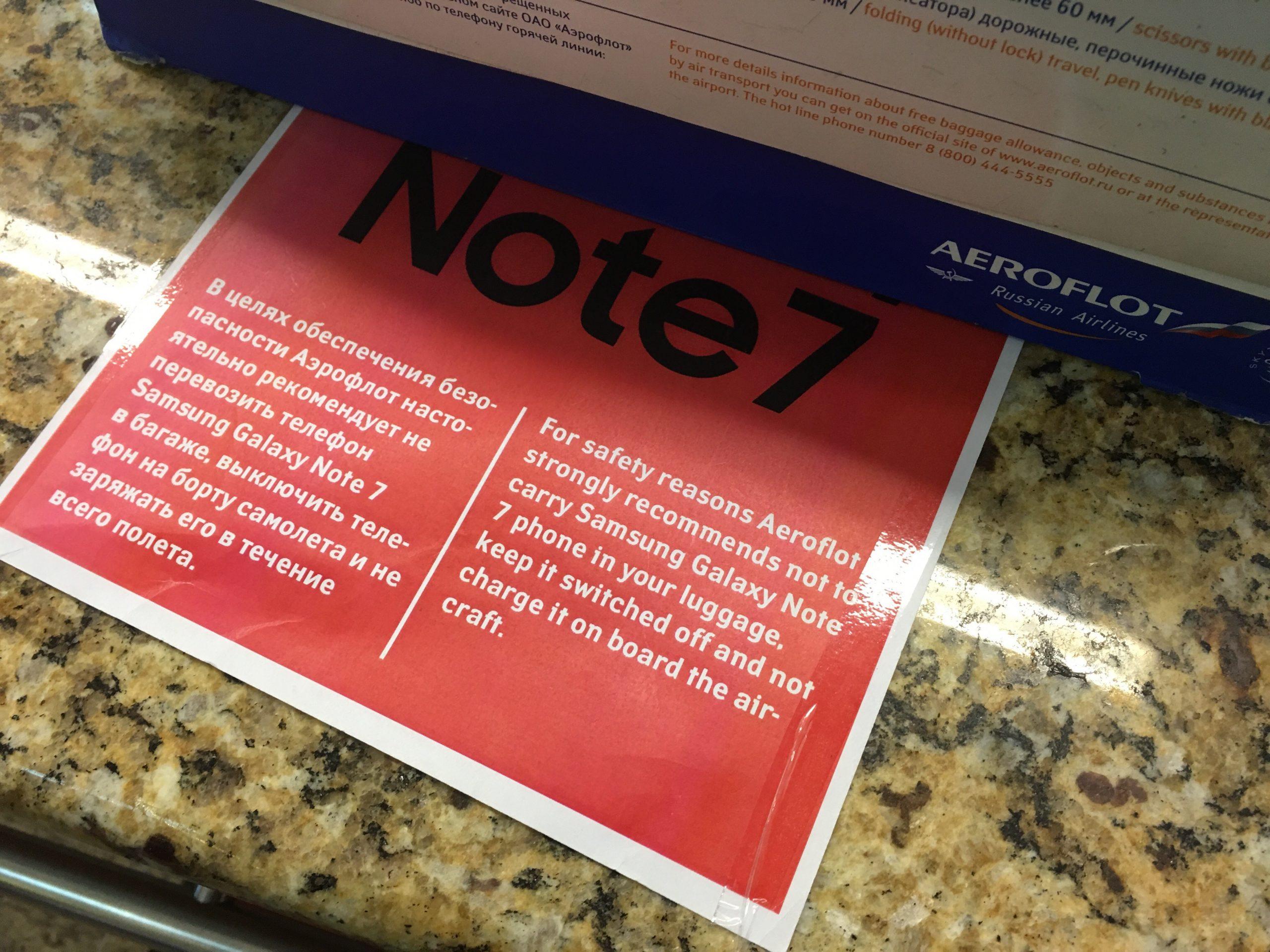 Почему крах Galaxy Note 7 – лучшее, что случалось с Samsung за последние 10 лет?