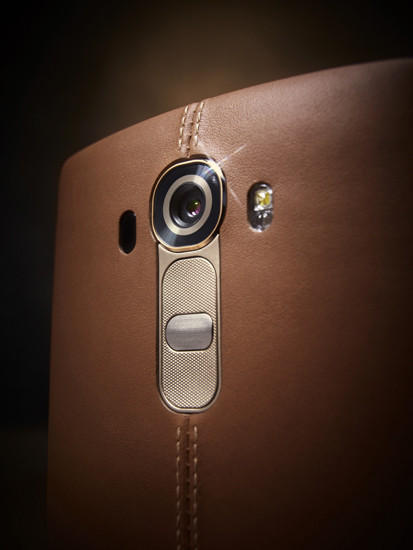 Представлен флагманский смартфон LG G4