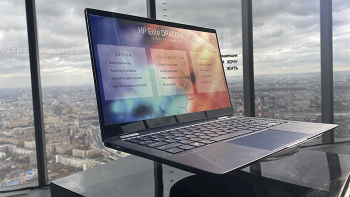 Премьера: В России представили уникальный ноутбук из океанического пластика с батареей на сутки работы