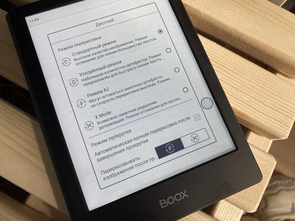 Обзор электронной книги Onyx Boox Poke 2 Color: легкий, компактный и быстрый ридер с цветным экраном