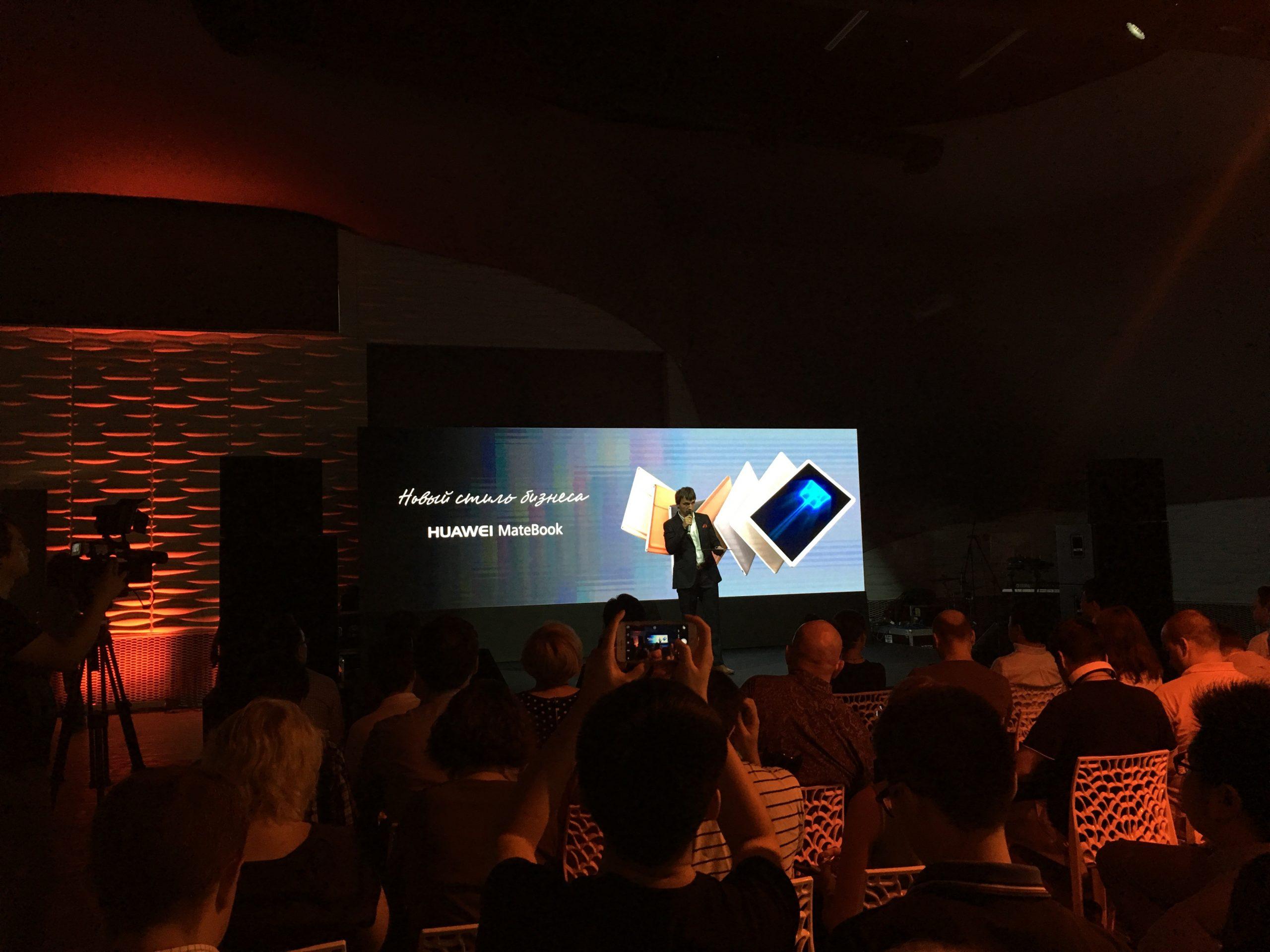 Названы российские цены на планшет 2-в-1 Huawei MateBook