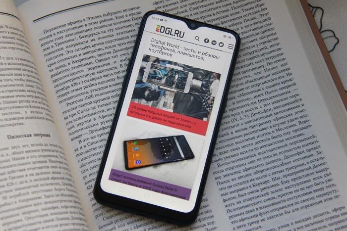 Обзор Oppo AX7