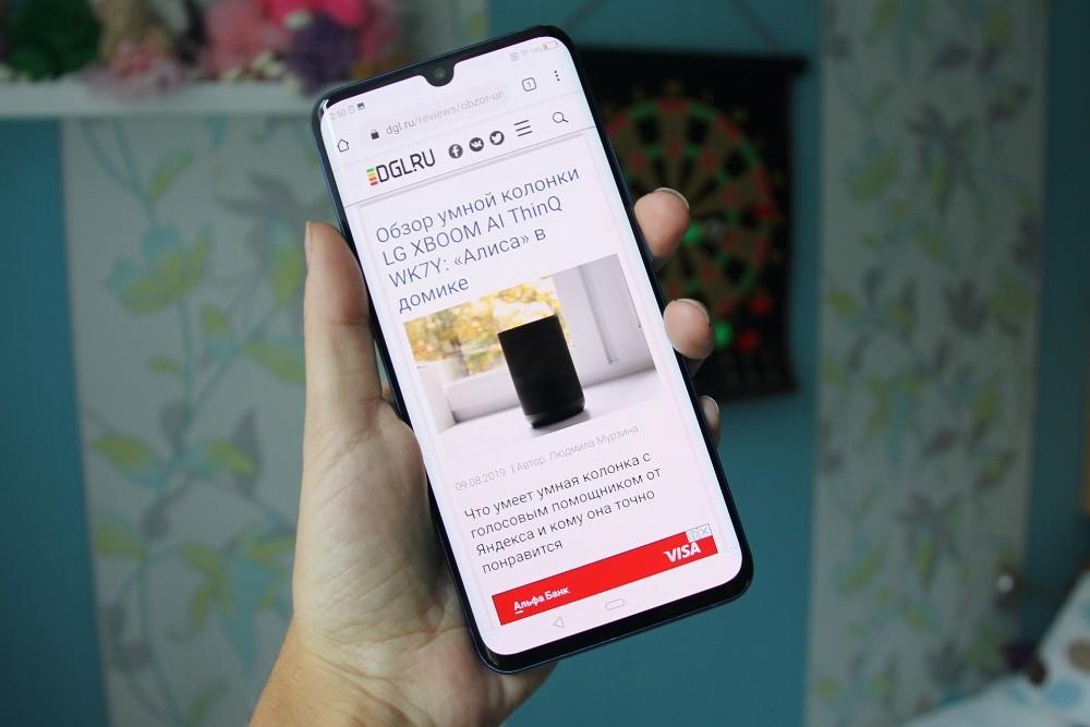 Обзор смартфона ZTE Axon 10 Pro