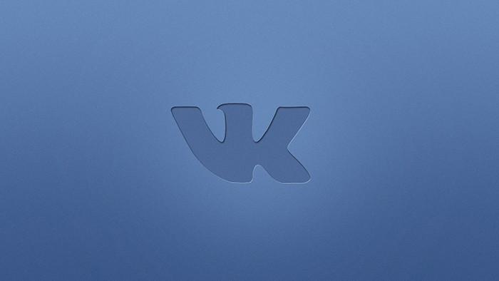 Вся музыка «ВКонтакте» станет легальной