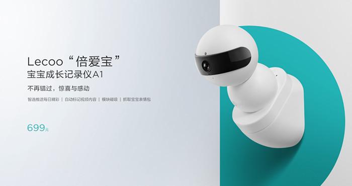 Lenovo запустила бренд Lecoo для борьбы с Xiaomi на рынке умной домашней техники