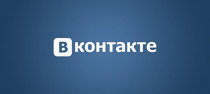 «ВКонтакте» разрабатывает приложение-мессенджер