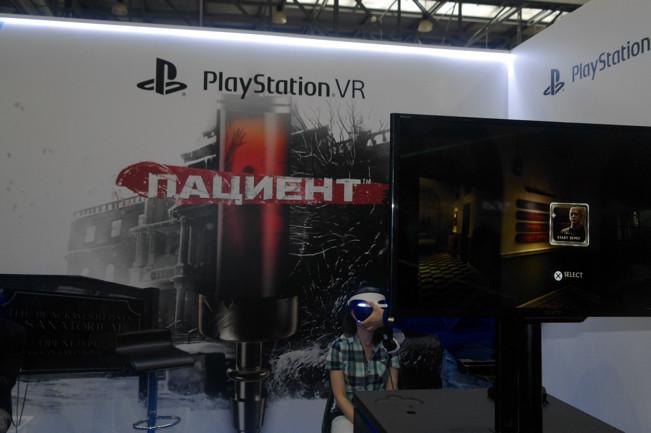 Sony Игромир 2017