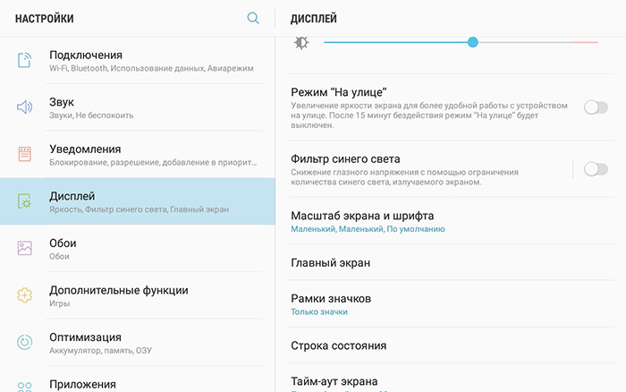 Первый в Рунете обзор Samsung Galaxy Tab A 2017: металлический планшет с кучей минусов и плюсов