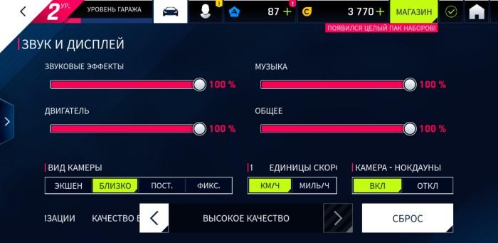 смартфон Samsung Galaxy A7 2018 обзор