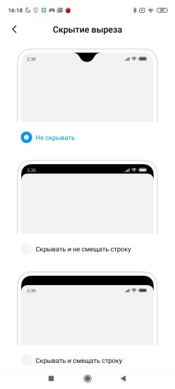 Обзор Redmi Note 9 Pro: еще лучше!
