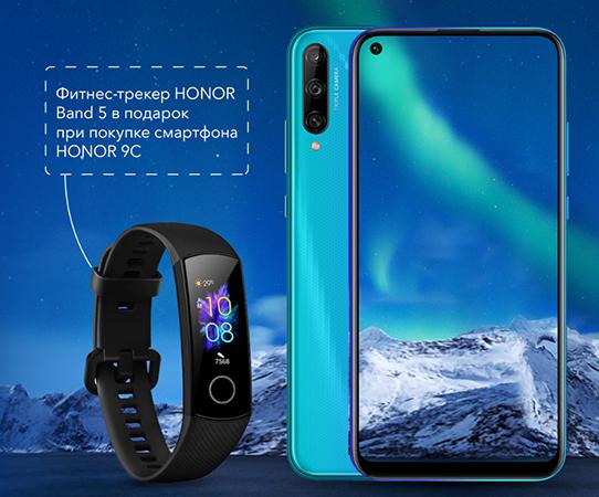 Honor совсем скоро привезет в РФ сразу три недорогих смартфона с аккумуляторами до 5000 мАч