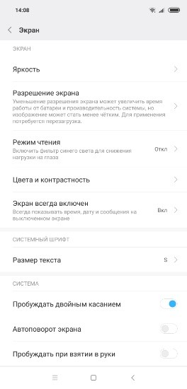 смартфон Xiaomi Mi 8 обзор