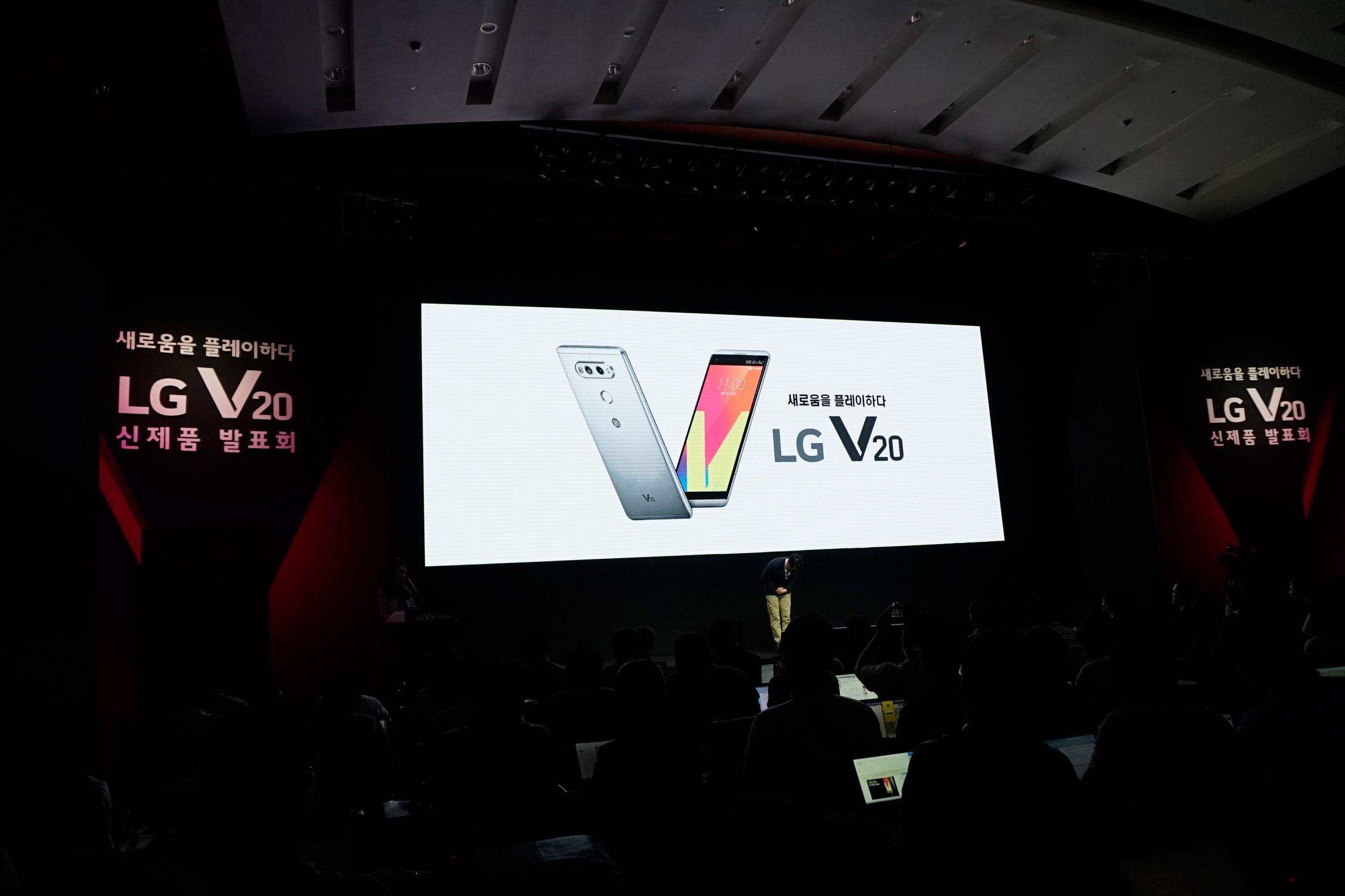 Смартфон LG V20: Живые фотографии нового флагмана и первый взгляд
