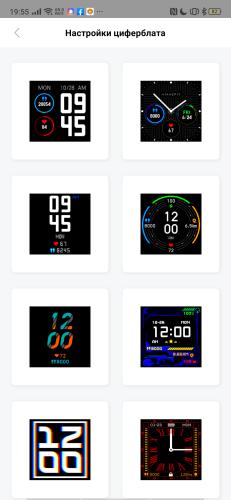 Обзор Amazfit Bip S: недорогие умные часы в «стиле Apple»