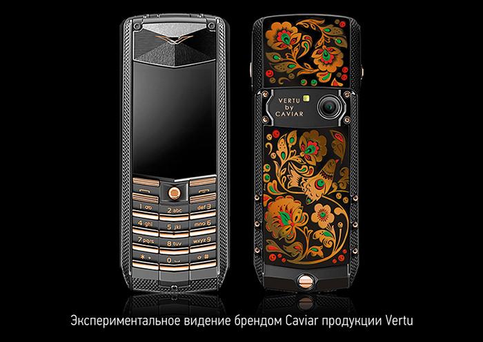 Российская компания собралась покупать Vertu