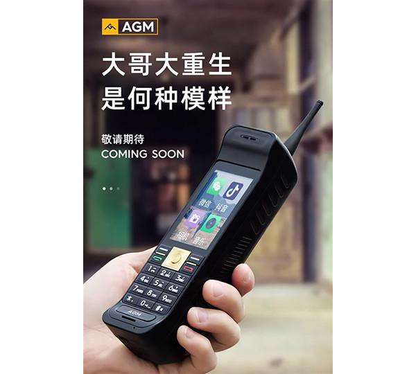 Китайская компания AGM готовит смартфон c дизайном как у первого в истории мобильного телефона
