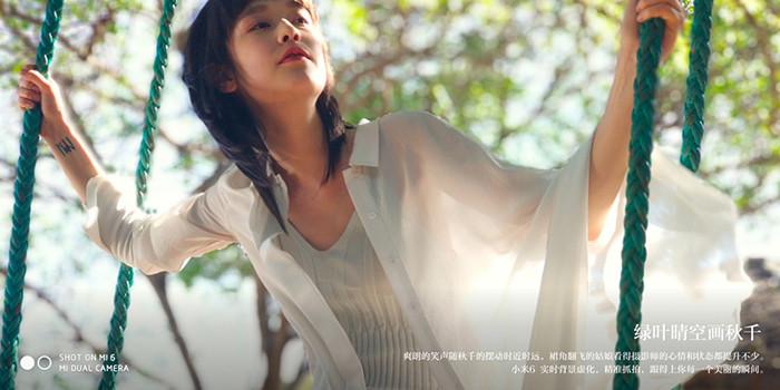 Xiaomi Mi 6: стеклянный корпус, две задние камеры и Snapdragon 835